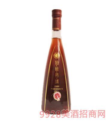 仙林果酒(石榴味)