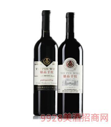 银品干红葡萄酒