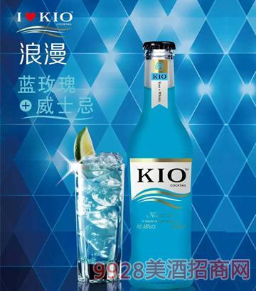 KIO鸡尾酒蓝玫瑰味