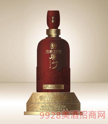 唐坊20年窖龄酒