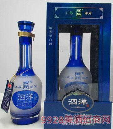 52° 泗阳二十年陈酿酒