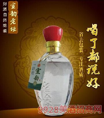 宣韵老坛原浆酒