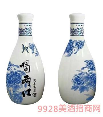 52°蓝青花瓷装喝两口酒500ml