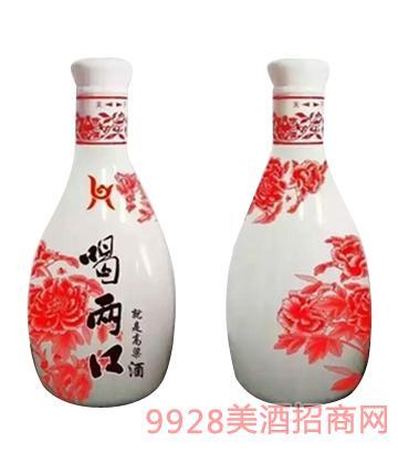 42°红青花瓷装喝两口酒500ml