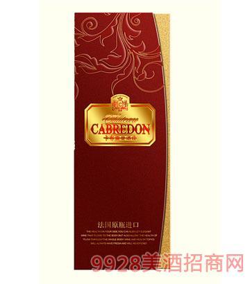 卡布雷登-包装单支红色礼盒