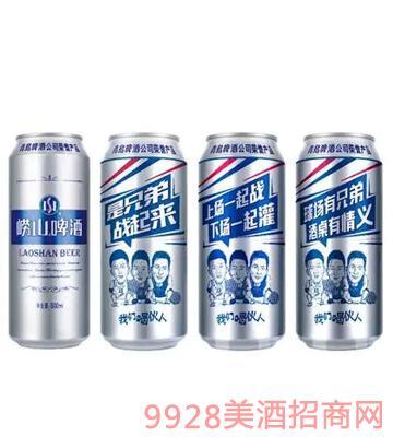 """崂山啤酒""""友情罐"""""""