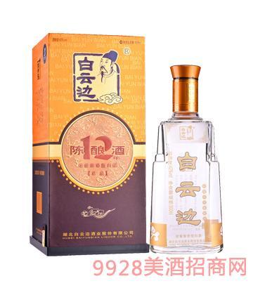 白云邊12年陳釀500ml酒
