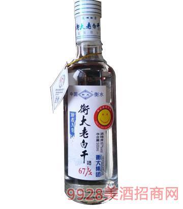 衡大老白干酒41度500ml