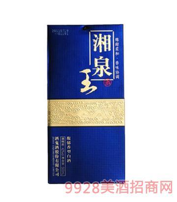 湘泉王酒蓝盒