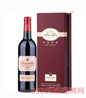 法国博隆葡萄酒