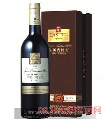 尚博龙西拉干红葡萄酒