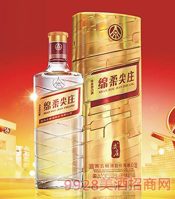 绵柔尖庄酒金铁盒