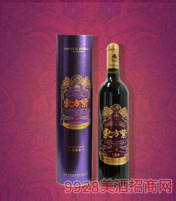 东方紫干紫酒【紫御系列】
