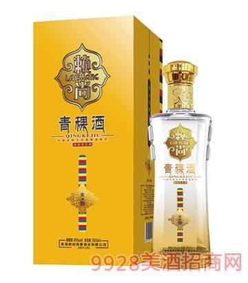 赖尚青稞酒高原民俗系列-金韵