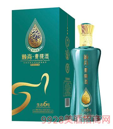 赖尚青稞酒高原生态6号
