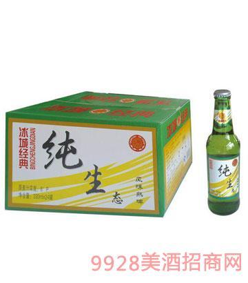 冰城纯生态啤酒330ml(瓶装)