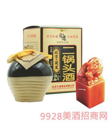 46度 北京兰道二锅头酒12年陈酿礼盒