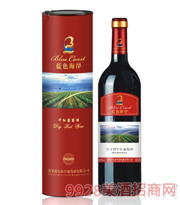 蔚蓝系列蛇龙珠圆桶葡萄酒