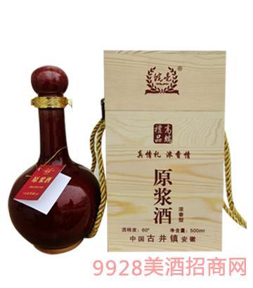 皖亳原浆酒60度500ml浓香型