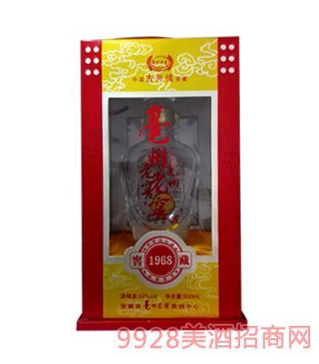 亳州老窖酒窖藏1968-52度500ml浓香型