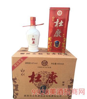 白水杜康F9酒