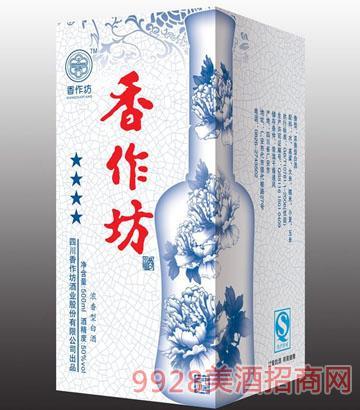 香作坊白酒盒装