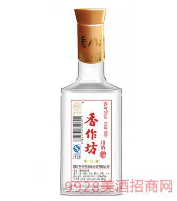 香作坊白酒