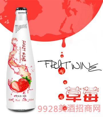 天下水坊果味酒草莓味