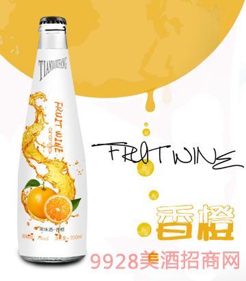 天下水坊果味酒香橙味