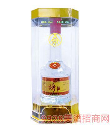 烤酒(水晶盒)