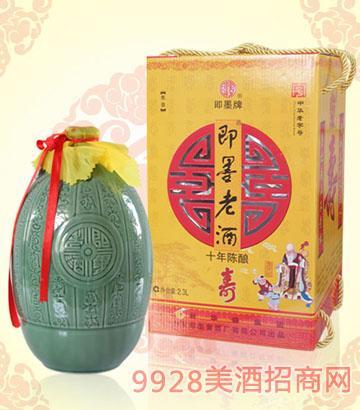 即墨老酒-百壽壇十年陳