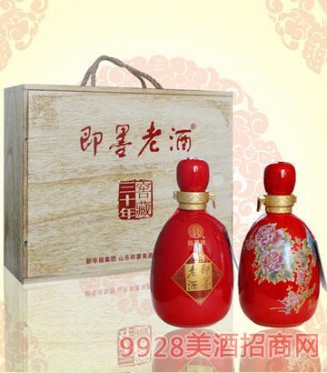 即墨老酒-窖藏三十年