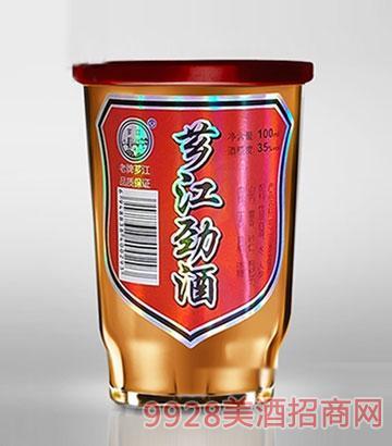 薌江勁酒100ml