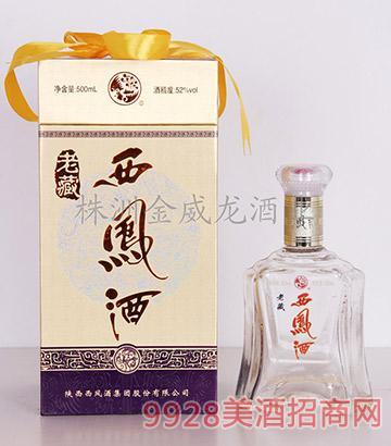 52度老藏西凤酒凤香型500mlX6盒