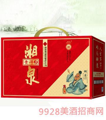 湘泉酒贵得礼盒装4瓶