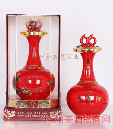 52度同顺和西凤酒(红瓷)凤香型(珍品)660mlX4盒
