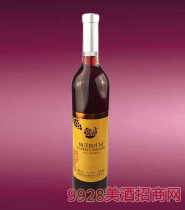 纳菲特红葡萄露酒