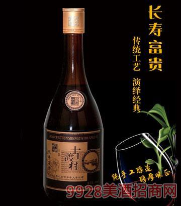 长寿富贵古渡村黄酒500ml