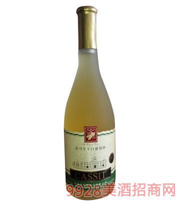 卡斯特干白葡萄酒13%vol750ml