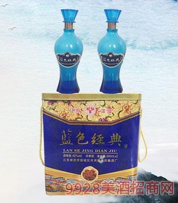 洋河蓝色经典酒