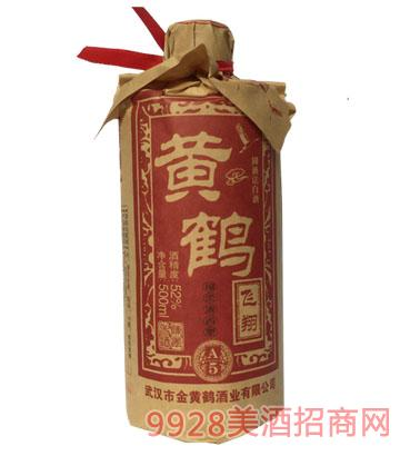黄鹤飞翔 纸包装酒