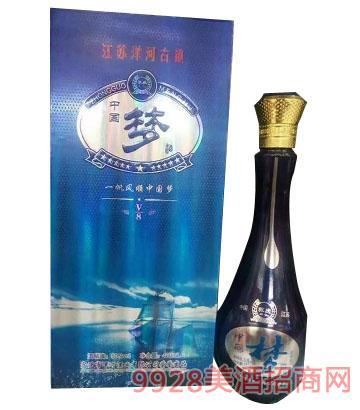 中����V8酒