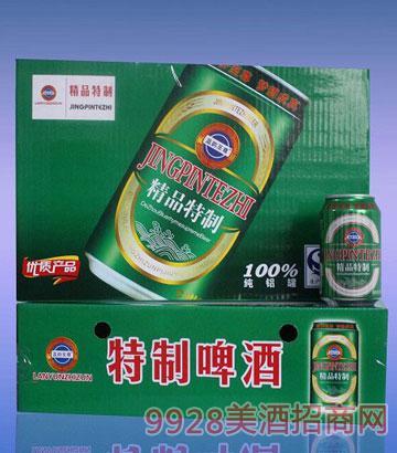 青岛世纪原麦啤酒有限公司