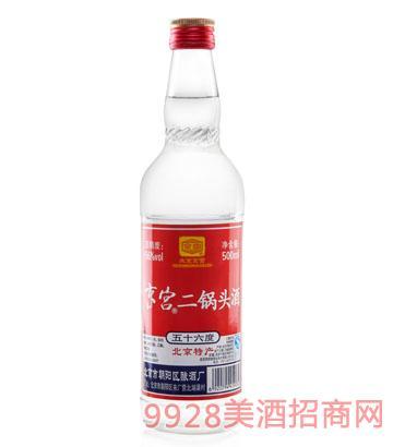 京宫二锅头酒大普瓶