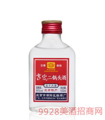 京宫二锅头酒小酒