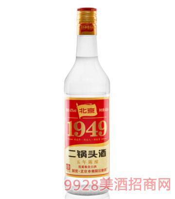 京宫二锅头酒1949大瓶