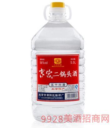 京宫二锅头酒5.5L桶装