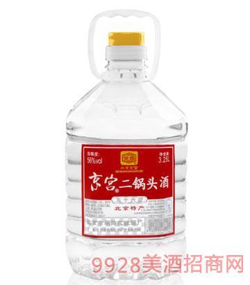 京宫二锅头酒3250ml桶装