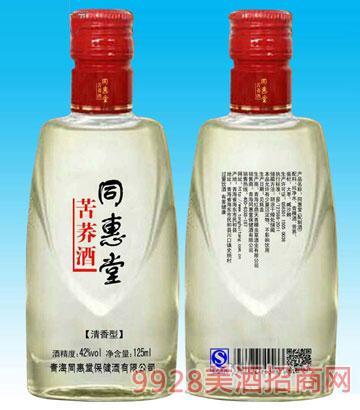 同惠堂苦荞酒125ml