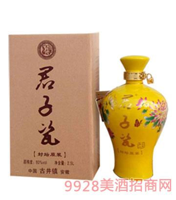 君子瓷酒封坛原浆黄瓶